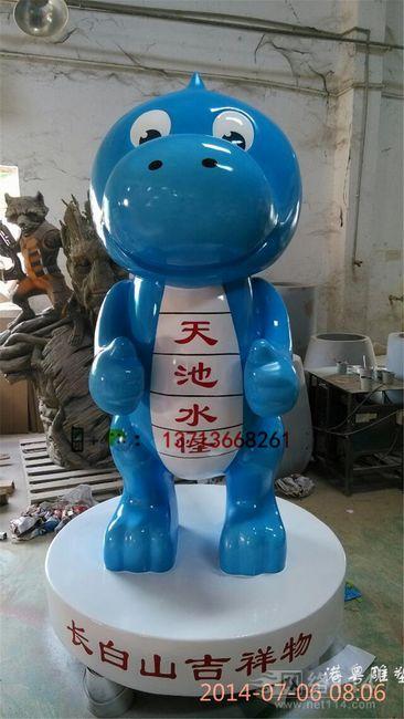 长寿之乡吉祥物雕塑水源保护区形象卡通水怪造型雕塑