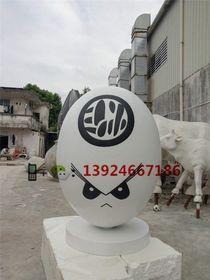 玻璃钢彩绘蛋雕塑复活节纤维彩绘蛋模型定做工厂查看原图(点击放大)