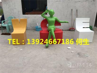 深圳纤维商场休息座椅雕塑制作
