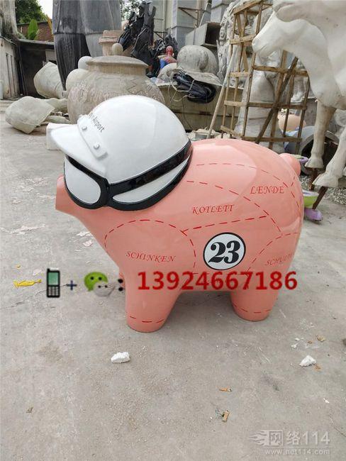 天津保时捷周年庆小猪造型雕塑玻璃钢卡通猪雕塑
