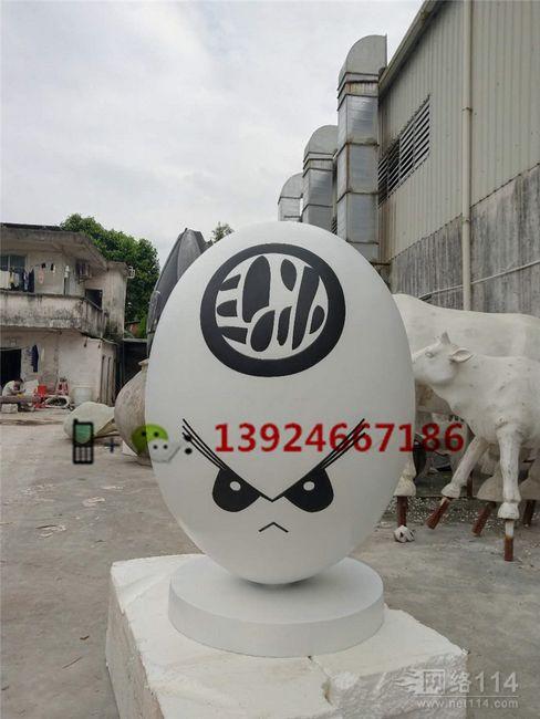 玻璃钢彩绘蛋雕塑复活节纤维彩绘蛋模型定做工厂