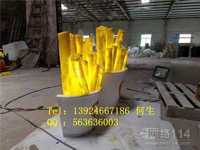 卡通大薯条造型【玻璃钢造型纤维雕塑】