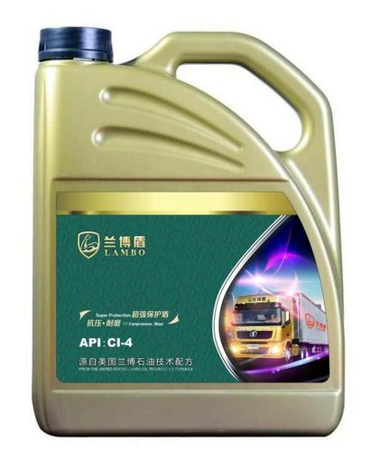 兰博抗压耐磨汽机油,济南润滑油