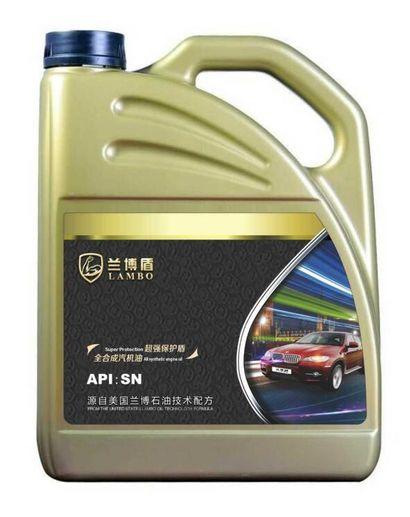 山东工业用油,蓝博盾润滑油