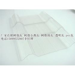 中山pc采光瓦晒棚材料采光性能好晒砖晒茶叶棚顶