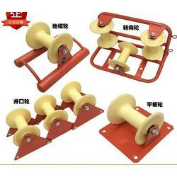 放线滑轮产品库光缆滑轮价格滑轮型号