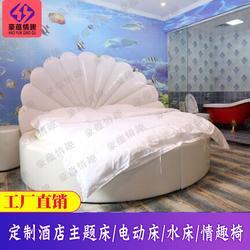 主题公寓床贝壳造型床梦幻发光床情趣床电动床振动夫妻合欢床厂家