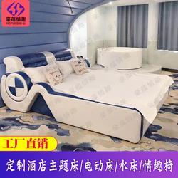 酒店情趣床创意造型宝马电动床情侣震动合欢床私人影院特色床厂