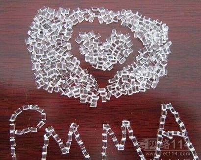PMMA 日本三菱丽阳 VH6001光学级专用料电子电器用