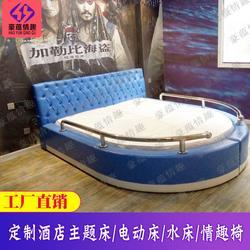 异形床厂家定做主题水床情趣船形电动床酒店情趣家具夫妻趣味合