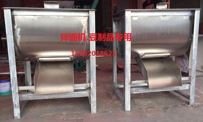 广西富川新一代优质小型豆皮机现货直销