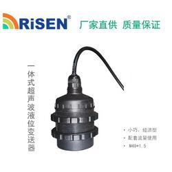 厂家直销超声波流量配套变送器