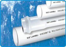 (PVC-M)环保给水管