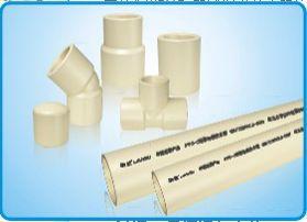 PVC-C环保冷热饮水管
