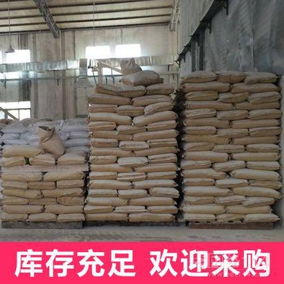 金昌化工原料,金昌聚丙烯酰胺