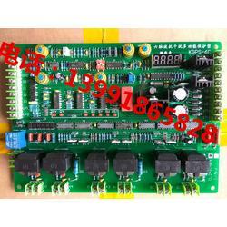 中频炉控制板中频炉主控板