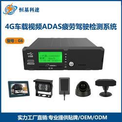 ADAS疲劳驾驶检测系统车载一体机检测系统
