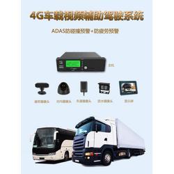 汽车4G智能ADAS+DSM主动安全终端