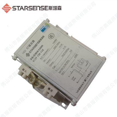 STARSENSE斯塔森SS-CWA1000W漏磁式镇流器