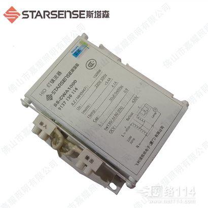 斯塔森1000W专镇 SS-CWA1000W漏磁式美标镇流器