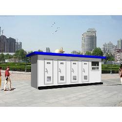 移动环保公厕