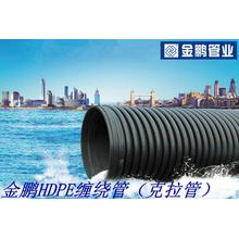 郑州克拉管_金鹏高密度聚乙烯结构壁热态缠绕管