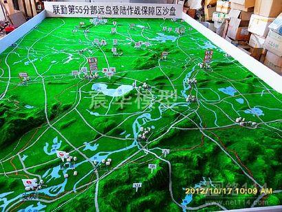 军事沙盘 作战模型 山地模型 地图模型 科教模型 部队模型