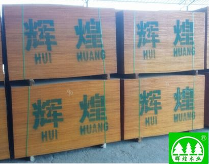 广西建筑模板  广西松木模板 建筑工程木模板