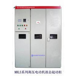兆复安MHLS系列高压电动机水阻起动柜