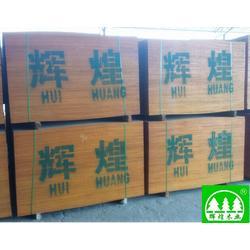 广西建筑模板广西松木模板建筑工程木模板