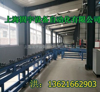 Advantages provide pictures of Guyu GY-X angle steel spray zinc line