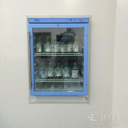 ���室-20度冰箱