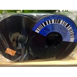 普印力P7206H原装色带供应普印力P5000H原装色带