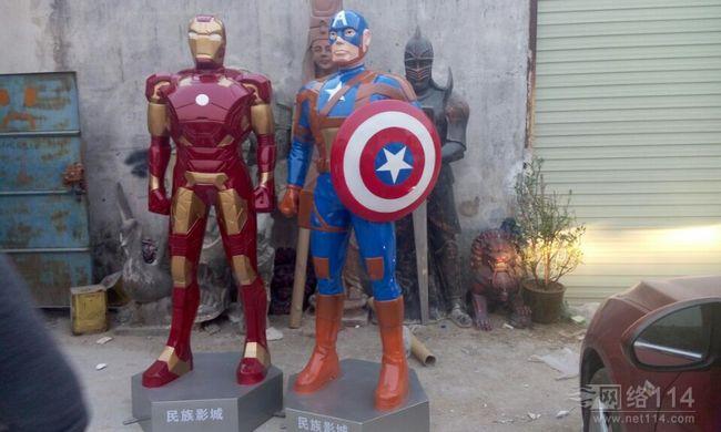 优质玻璃钢雕塑装饰品