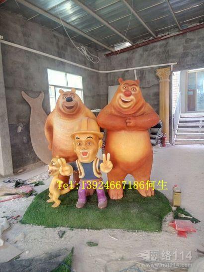 玻璃钢熊大熊二光头强人物雕塑