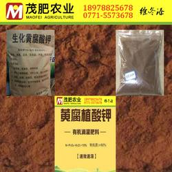 果树叶面肥全水溶黄腐酸钾磷酸二氢钾果树专用肥料