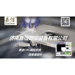 嘉信石材加工设备石材抛光机
