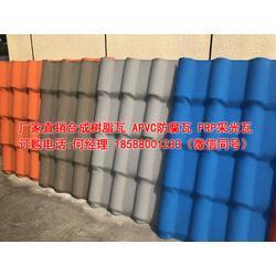 南京复古瓦涂料复古树脂瓦修复涂料翻新复古风树脂瓦厂家