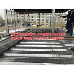霸州现代化钢结构房屋建设钢结构房屋建设智能化钢结构房工程