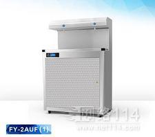 校园专用饮水设备 FY-2AUF(1)