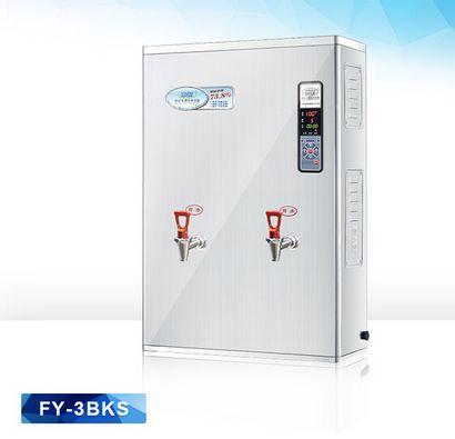步进式开水器FY-BKS系列