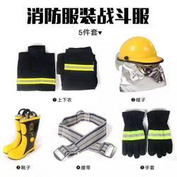 供应佛山市消防战斗服厂家,02款消防战斗服97消防战斗服