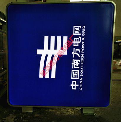 广州星亮隆灯箱厂专业生产制作丝印灯箱,吸塑灯箱,招牌,标识