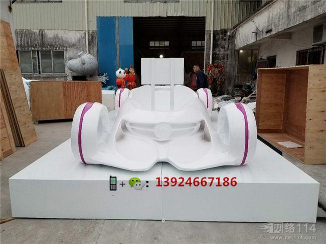 华为5G网络体验汽车模型制作纤维跑车造型定做