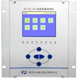 三伊方长SFDZ-3III电能质量监测仪质量可靠价格实惠