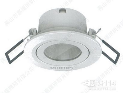 RS022B 飞利浦明皓二代LED射灯