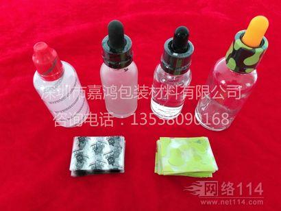 封瓶膜烟油瓶热缩膜