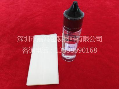 酒瓶封口膜烟油瓶热缩膜