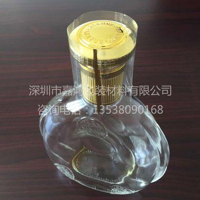 酒瓶盖收缩膜酒瓶口收缩膜