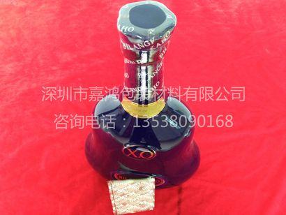 深圳洋酒瓶口收缩膜 酒瓶封口膜工厂